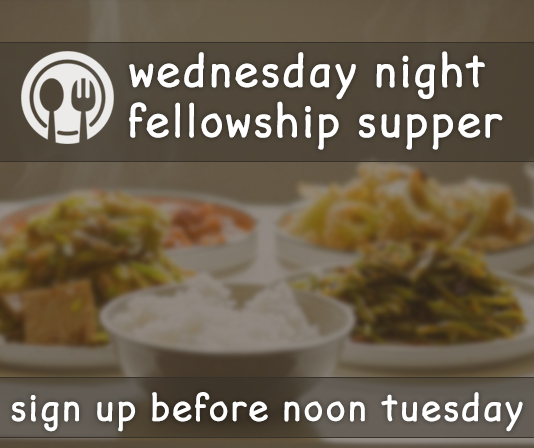 Wednesday Night Supper - 1/15/20